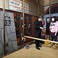20130331伊賀忍者村
