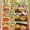 雅みやび老師的日文教學專賣店+翻譯