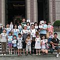 20090705-和藥局部埔里一日旅遊