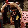 2010.03.21阿宅反抗軍春酒