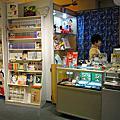 2008日本関西之旅-景色篇