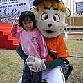 20080224彰化棒球嘉年華