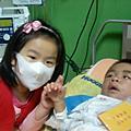 第一次出加護病房後生活照