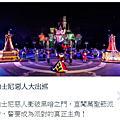 2016-香港迪士尼
