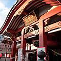090124 初訪中部-名古屋城+市政資料館+中村公園+大須觀音