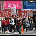 2011/4/2新竹反霸凌遊行