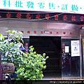 台北_永樂市場_路線指引