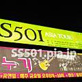 서울新聞圖