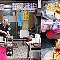 萬華早餐澎湖人小吃店