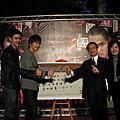 2010.03.07 台南-南方公園『艋舺原聲帶』簽名會