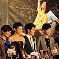 2010-08-04『初戀紅豆冰』電影首映會