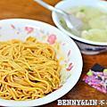 羅東 香辣麵