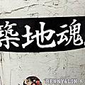 0301-0306 日本東京 iphone