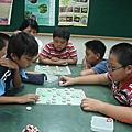 20110725暑期課程-五子棋