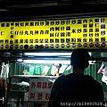 2016/9/25 忠孝夜市西濱炒飯