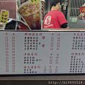 2016 南門路蔥抓餅+古早人紅茶