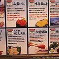 2016/04 大阪大起迴轉壽司