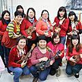 2014.1.25農會家政班烏克麗麗