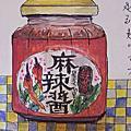 2014 的新畫作 / 有關淡彩與圖畫日記