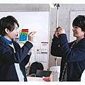 Arashi - LOVE SHOP