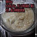 2015-04-29地瓜泥蛋糕捲