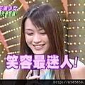 華航正妹空姐莊乃柔一哭爆紅 遭網友人肉她是......[圖+影]