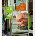 嘉義 樂檸美式漢堡!