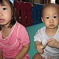 以榭(兩歲十個月)以蒔(八個月)