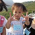 以榭(四歲一個月)以蒔(一歲十一個月)