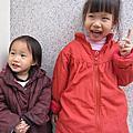 以榭(四歲五個月) 以蒔(兩歲三個月)