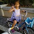 以榭(五歲九個月)以蒔(三歲七個月)