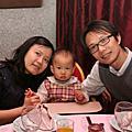 2010.1.17茹結婚