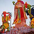 2012.01.29.2012台灣燈會.搶先看