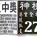 2/28 六合彩|天下現金網|九州娛樂城|TS778.NET