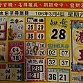 3/4 六合彩|天下現金網|九州娛樂城|TS778.NET