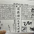 3/7 六合彩|天下現金網|九州娛樂城|TS778.NET