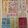 3/14 六合彩|天下現金網|九州娛樂城|TS778.NET
