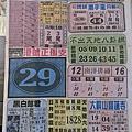 3/25 六合彩|天下現金網|九州娛樂城|TS778.NET