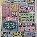 3/30 六合彩|天下現金網|九州娛樂城|TS778.NET
