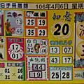 4/6六合彩|天下現金網|九州娛樂城|TS778.NET