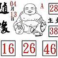 4/13 六合彩|天下現金網|九州娛樂城|TS778.NET