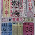 4/27 六合彩|天下現金網|九州娛樂城|TS778.NET