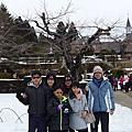 103-3月北海道