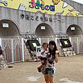 2014.OCT.Japan 沖繩 Day2--動物王國