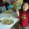 2008/12/19薑餅人活動