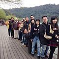 20140121 Family Trip