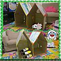 201309雙寶的雙別墅/房子紙箱!(play house)