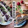 2016-11 掛川完熟酵母豚