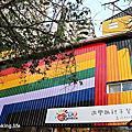 2016-12 樂寶親子餐廳