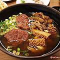 2016-12-25 牛道牛肉麵